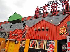 外観:楽一街道@味千拉麺・福岡東店・楽一街道箱崎店