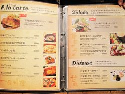 22アラカルト・サラダ・デザートメニュー@ビストラ大名店