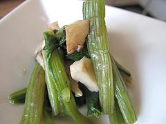 18ランチ:日替わり定食・青菜としいたけの煮びたし@kitchen green(キッチングリーン)・別府