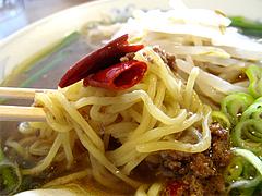 ランチ:旨辛ラーメン麺@台湾ラーメン・麺家味齊(味斉・味千)