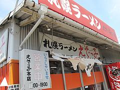 外観:入り口@札幌ラーメンえぞっ子本店・箱崎ふ頭
