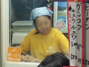 10餃子作り@べんり屋・栄町市場