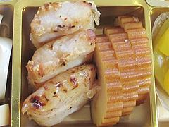 料理:かわはぎ西京焼・伊達巻@2011セントラルホテル福岡お節(おせち)・一の重