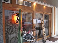 2外観@麺道はなもこし・薬院・ラーメン・つけ麺