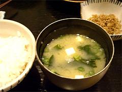 おくど(竈炊き)ご飯と味噌汁@和ごはん麹屋