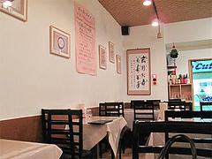 店内:テーブル席@台湾料理・点心楼・台北・清川