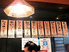 メニュー:店内3@らーめん将・博多駅南