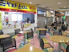 20店内:駅ビルフードコート@ラーメンなんでんかんでん・博多ねぶり屋餃子・ミヤモトヒロシ