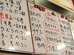 メニュー:テールタン・刺身・鯨・焼魚@長浜屋台やまちゃん福岡天神店