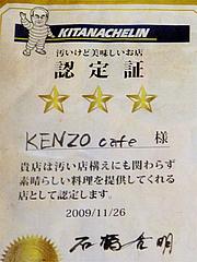 1店内:きたなシュラン・とんねるず@屋台KENZO Cafe(ケンゾーカフェ)・きたなトラン