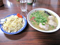 料理:ラーメン+ミニヤキメシ550円@ラーメン新東洋・美野島