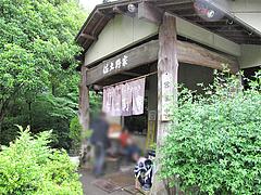 外観:店@地鶏炭火焼・佐土野家・湯布院(由布院)
