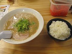 5ランチ:ラーメン&ライス500円@博多拉麺・宗(ラーメンそう)・薬院