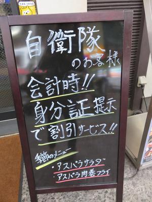 11呉4@喫茶レスト