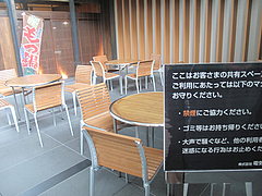 17店内:ビル共有スペース@AKAMARU食堂・電気ビル・渡辺通
