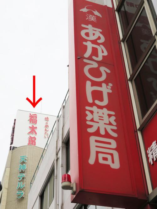 24赤ひげ1