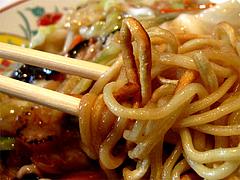 9ランチ:西新福寿飯店式皿うどん麺1@中華・華風・福壽飯店・大名