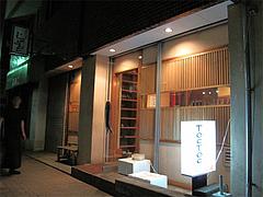 外観@居酒屋TOC-TOC(トクトク)港店