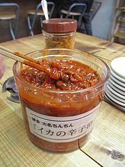 料理:イカの塩辛@大名ちんちん・赤坂