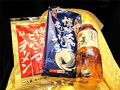 20店内:上久醤油(ジョーキュウ)・ラーメン@手打ち蕎麦・やぶ金・大名