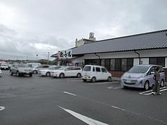 外観:駐車場@牧のうどん・空港店