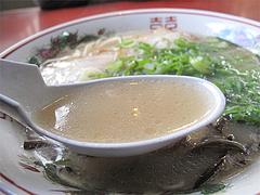 6ランチ:博多豚骨ラーメンスープ@ラーメン博多荘・中州