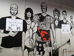 店内:壁面の絵@LA-麺HOUSE将丸・親富孝通り・天神