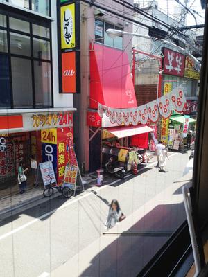 7西新商店街ビュー@あっぱれ食堂
