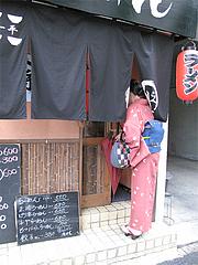 外観:入り口@らーめん将・博多駅南