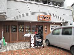 2外観:駐車場@麺倶楽部・居酒屋げんき・春吉店