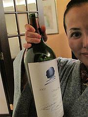 23Opus One 2007のマグナムボトル1500ml@ワイン会