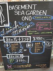 メニュー:ランチBASEMENT SEA GARDEN ONO@IMS(イムズ)・天神・福岡
