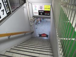 1川端商店街ビル地下@花のれん