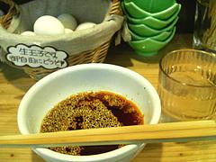 料理:つけ汁@肉そば・喰海・つけ麺・天神