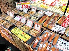 料理:ちぎり天いろいろ@やまくま蒲鉾・柳橋連合市場