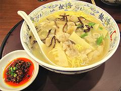料理:豚足麺(猪蹄麺)630円@大明坦々麺・博多デイトス店麺街道