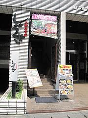 2外観@居酒屋しょうき・博多店