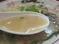 12ランチ:ラーメンスープ@威風堂々・居酒屋・六本松