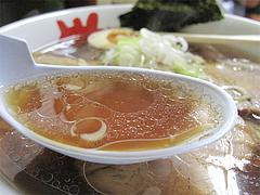 料理:正油ラーメンスープ@めんとく屋