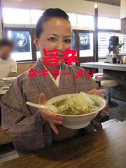 ランチ:旨辛ネギラーメン@台湾ラーメン・麺家味齊(味斉・味千)