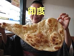 料理:ナンの大きさ@インドレストラン・タージ・大橋
