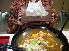 料理:カレーどんめんとティッシュ@峰松本家・博多デイトス・博多駅