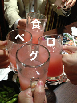 1オリジナルがぶ飲みカクテル@ガールズ居酒屋はなこ・西中洲