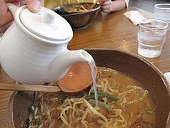 料理:ラーメンのスープ割り@蔵出し味噌・麺場・彰膳・東福岡店