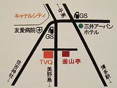 店内:博多本店の地図@釜山亭・キャナルシティ博多・ラーメンスタジアム
