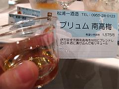 14佐賀酒ナイト@グラナダスイート・アクア博多・中州