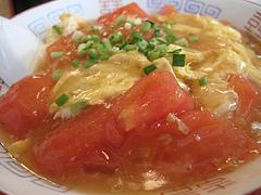 1料理:トマト丼アップ@巧福・大橋