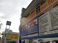 7外観:駐車場@古流さぬきうどん・むら・博多区東光