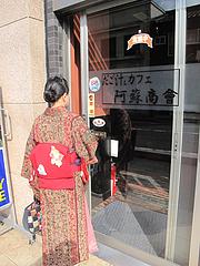 4外観:入り口@だご汁&カフェ・阿蘇商會(商会)・マイステイズイン福岡天神南