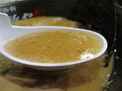 7ランチ:ラーメンスープ@海豚や・大橋店
